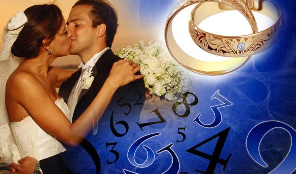 Лунный календарь свадеб на август 2021 года благоприятные дни