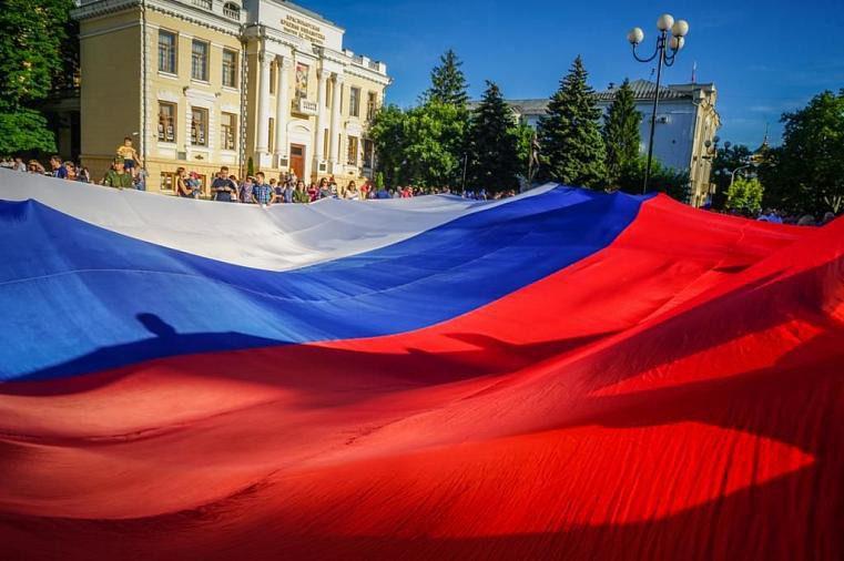 Поздравления с Днем России в 2021 в прозе официальное