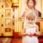 Календарь именин православный на 2020 года