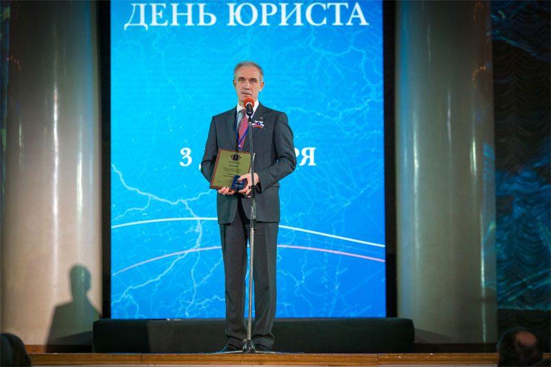 когда день юриста в 2019 году в россии