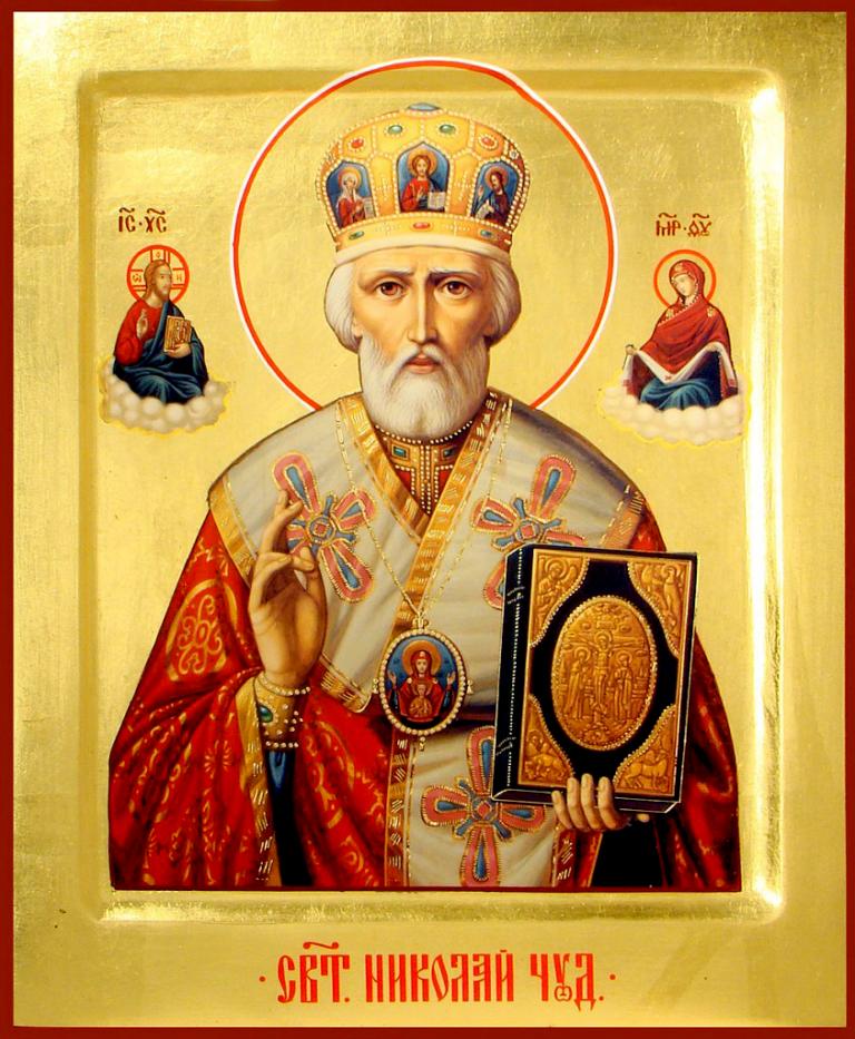 День Святого Николая Чудотворца: как молиться о чуде и что нельзя делать в этот праздник?