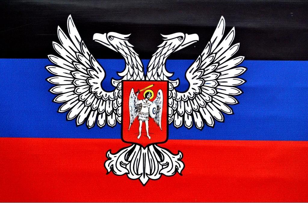 Как будут отдыхать в ДНР на новогодние праздники в 2020 году