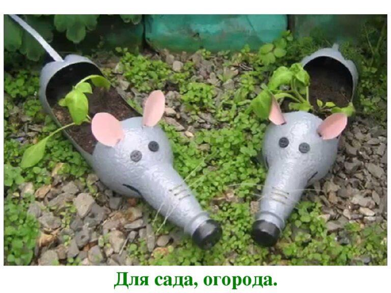 Как сделать крысу своими руками на Новый Год большую из бутылки