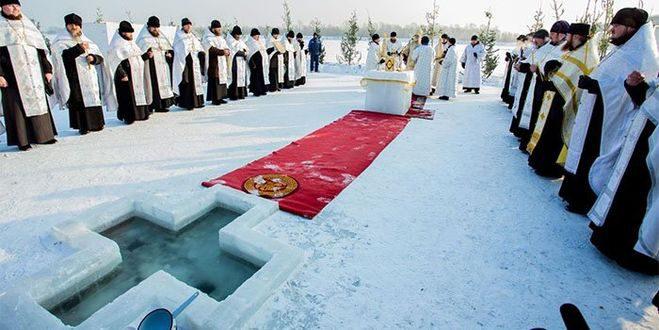 Крещение Господне 2020 история праздника