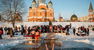 Приметы на Крещение 19 января 2020 что можно делать и что нельзя