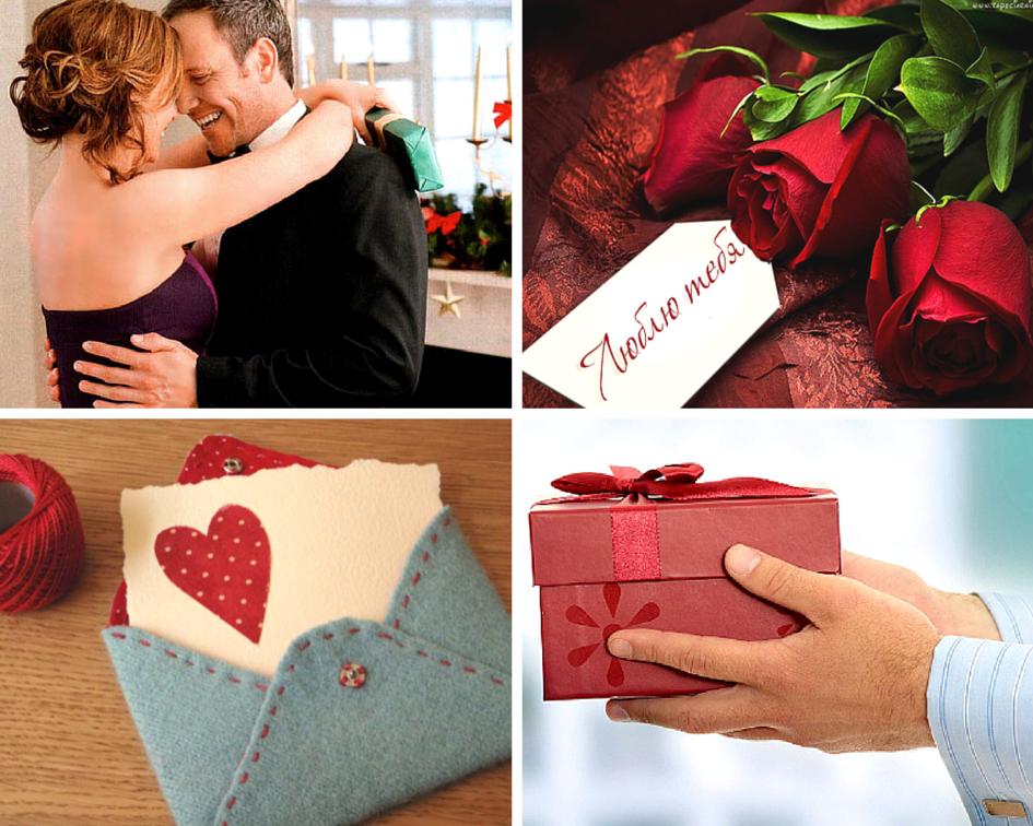 Подарки на День Святого Валентина 2020 для парня