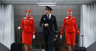 День Аэрофлота в 2020 году какого числа в России