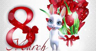 Поздравления 2020 с 8 марта в стихах короткие