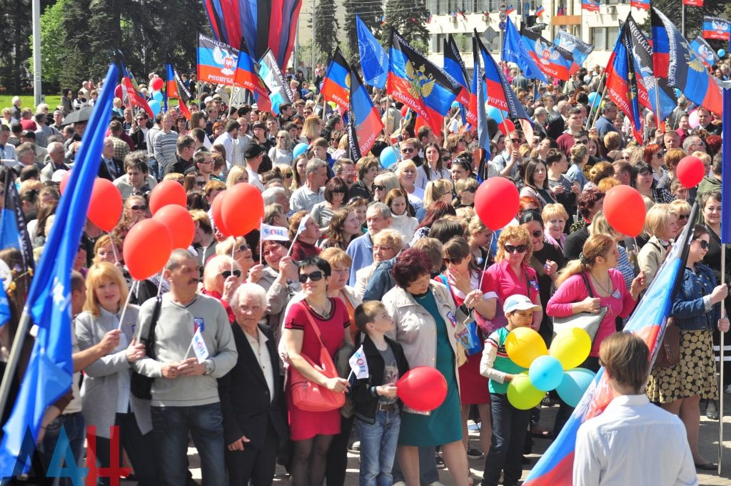 Как отдыхаем в ДНР на майские праздники 2020