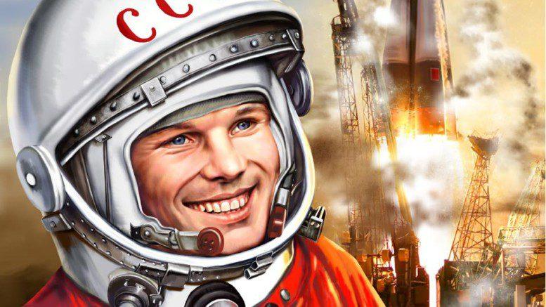 Когда День Космонавтики в 2020 году какого числа